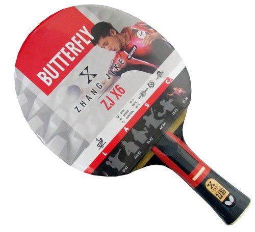Fox Table Tennis Net /& Post Set