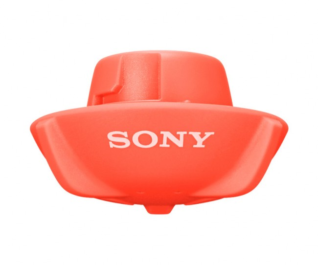 Sony Smart Sensor